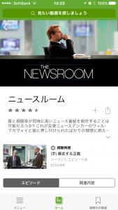 newsroomimg_2960
